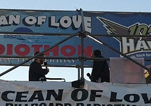 Ocean of Love Radiothon