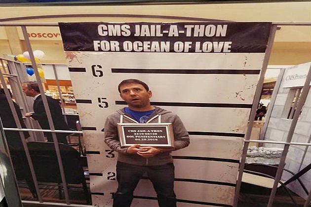 Help bail me out on May 12th...Please!!!